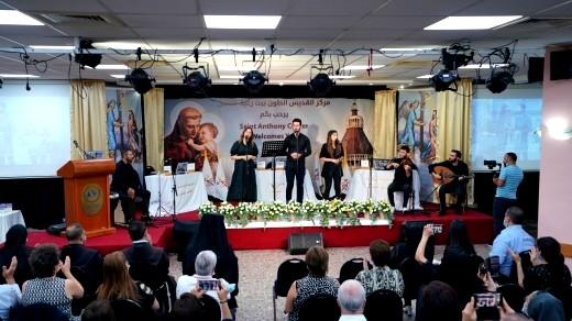 الاحتفال بانتهاء المسابقة القطرية الخامسة لمعرفة الكتاب المقدس