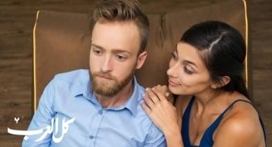 5 أسباب تمنع الرجال من الارتباط