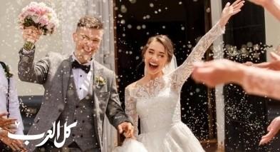 7 نصائح مهمة كل امرأة مقبلة على الزواج
