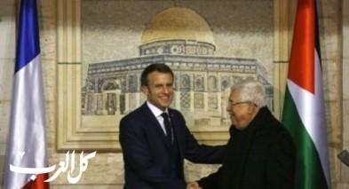 """باريس تطالب تل-أبيب بالتراجع عن الـ """"ضم"""""""