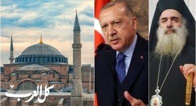 عطا الله حنا: قرار اردوغان استفزازي