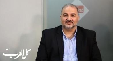 د. منصور عباس لكل العرب: عودة أخطأ