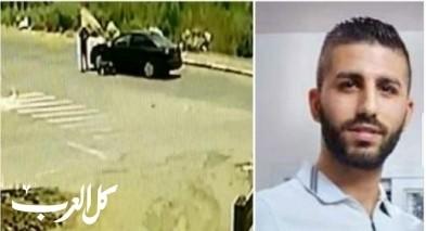 توثيق مقتل رامي عساف من زيمر امام خطيبته