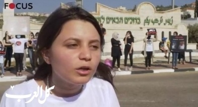 رواء غانم من زيمر: خطيبي رامي قتل امامي