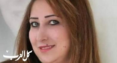 ديوان سراج مطر للشاعرة السورية سوسن خضر| شاكر حسن