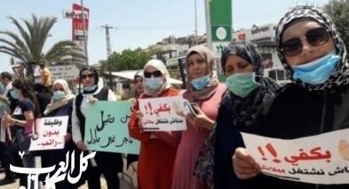عرعرة: وقفة إحتجاجية للعاملين الاجتماعيين