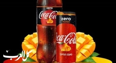 لأول مرة: كوكا-كولا ZERO بطعم المانجو