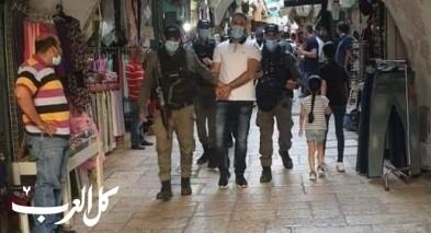 الشرطة تقتحم محلًا لبيع الحلويات في القدس
