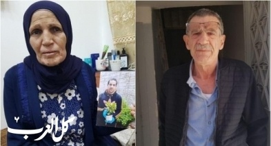 عائلة الحلاق من القدس: يريدون طمس الحقيقة