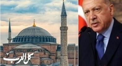 المؤتمر الارثوذكسي: لا لتحويل ايا صوفيا لمسجد