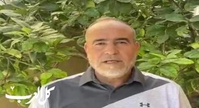 الشيخ سالم أبو صويص: اتقوا الله بصحتكم