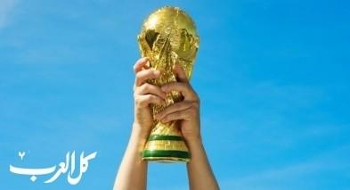 الإعلان عن جدول كأس العالم - قطر 2022