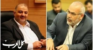 انتخاب السعدي وعباس في لجنة تعيين القضاة الشرعيين