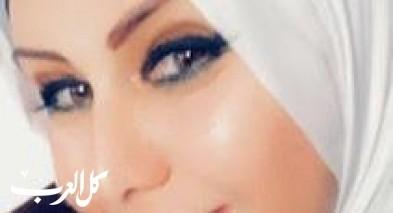 خاطرة صرخة/ بقلم: رشا وتد