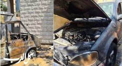 اضرام النيران بسيارة رئيس مجلس كفرمندا