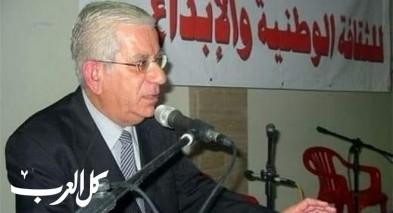 الناصرة: رحيل الشيوعي العريق أديب أبو رحمون