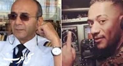 الحكم بسجن الفنان محمد رمضان بقضية الطيار