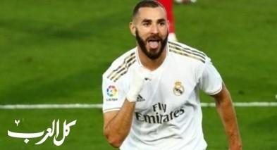 كريم بنزيما يكلل فوز ريال مدريد ببطولة الدوري بإنجاز
