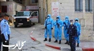 الصحّة الفلسطينية: حالتا وفاة بكورونا