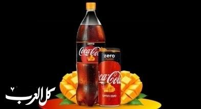 جديد! كوكا-كولا زيرو بطعم المانجو