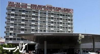 كريات اتا: إصابة عامل إثر سقوط جسم ثقيل