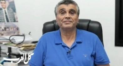 باقة: د. رياض مجادلة يعلن إصابته بكورونا