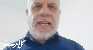 الشيخ وليد فريج: أبرأ إلى الله من المشتركة