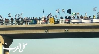 طعن شاب من سديروت أثناء مظاهرة ضد رئيس الحكومة