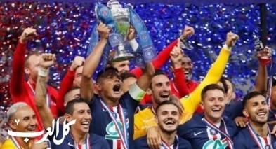 """باريس سان جيرمان يتوج بـ""""كأس فرنسا"""""""