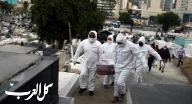 أمريكا اللاتينية تتصدر العالم في إصابات كورونا