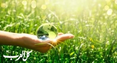 وزارة حماية البيئة: نحتفل بالعيد ونحافظ على البيئة