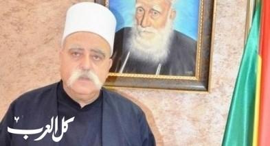 الشيخ طريف يدعو لإقتصار الإحتفالات