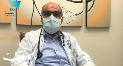 د. عمري يحذّر من إصابة مرضى القلب بكورونا