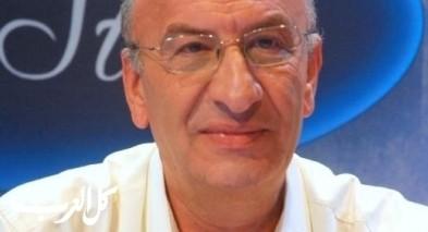 بلدية الناصرة تنعى د.غاوي غاوي
