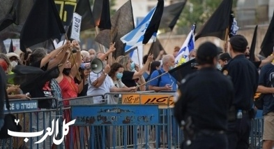 تل ابيب: المئات يتظاهرون ضد رئيس الحكومة نتنياهو