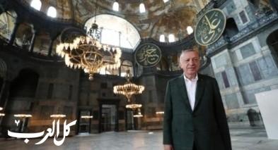 أردوغان: فتح آيا صوفيا يمثل ميلاد أمة
