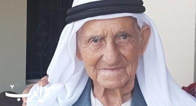 دير الاسد: الحاج ابو كامل محمود محمد ذباح في ذمة الله