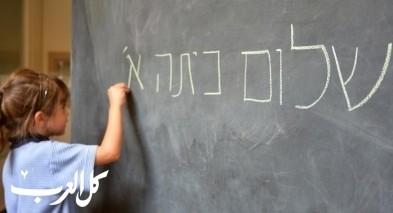 المعارف تعلن عن برنامج العام الدراسي الجديد