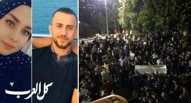 عارة عرعرة: المئات يشيعون جثمان الشقيقين أمير وتيماء