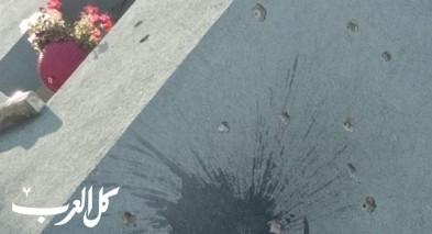 كفرقرع: اطلاق وابل من الرصاص على احد المنازل وسيارة