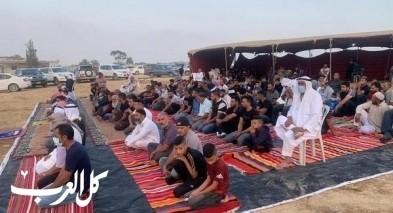 النقب: إقامة صلاة العيد أمام خيمة الاعتصام