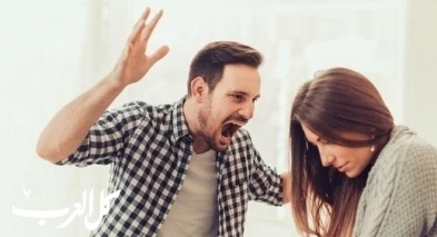 نصائح للتعامل مع غضب الزوج بذكاء