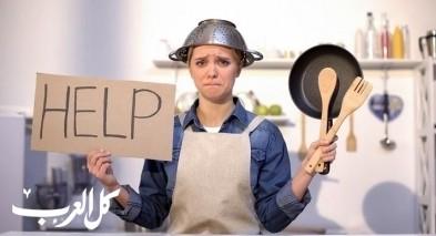 طرق تجعلين بها زوجك يساعدك في اعمال المنزل