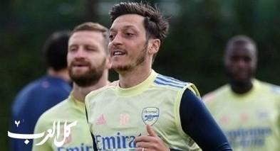 أوزيل يغادر قبل أهم لقاء لأرسنال في الموسم