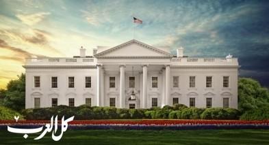المتحدثة بإسم البيت الأبيض تتهم الديمقراطيين