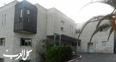 الناصرة: 11 مصابًا بكورونا بمستشفى الإنجليزي