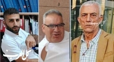 إنتهاء التحقيقات بجريمة قتل الأب والأبن عساف
