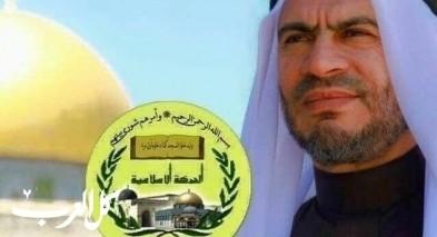 الحركة الإسلامية: نعزي أهلنا في لبنان