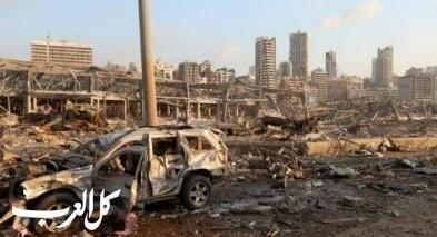 2750 طنا من المادة المخيفة وراء كارثة بيروت
