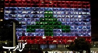 بعد إضاءة العلم بتل أبيب| العالم العربي يرد
